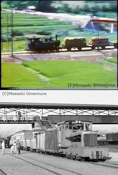 ■第10回軽便鉄道模型祭プレイベント『軽便讃歌V』開催のお知らせ_a0100812_1224361.jpg