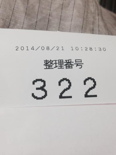 b0277613_10364799.jpg