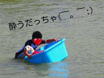 f0239713_214208.jpg