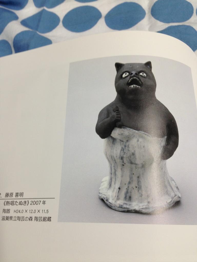 『美術館でわぁお!わくわくアート×クラフト』展_f0170915_1738423.jpg