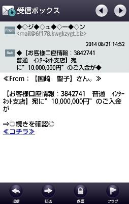 b0317723_2082160.jpg