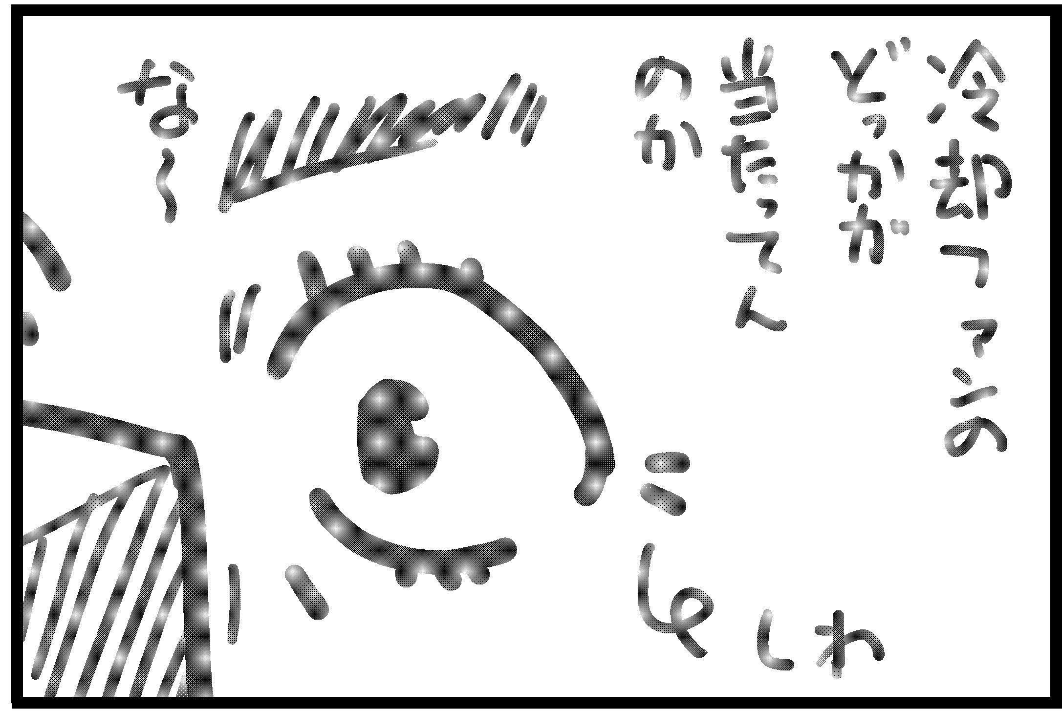 b0038225_22163884.jpg