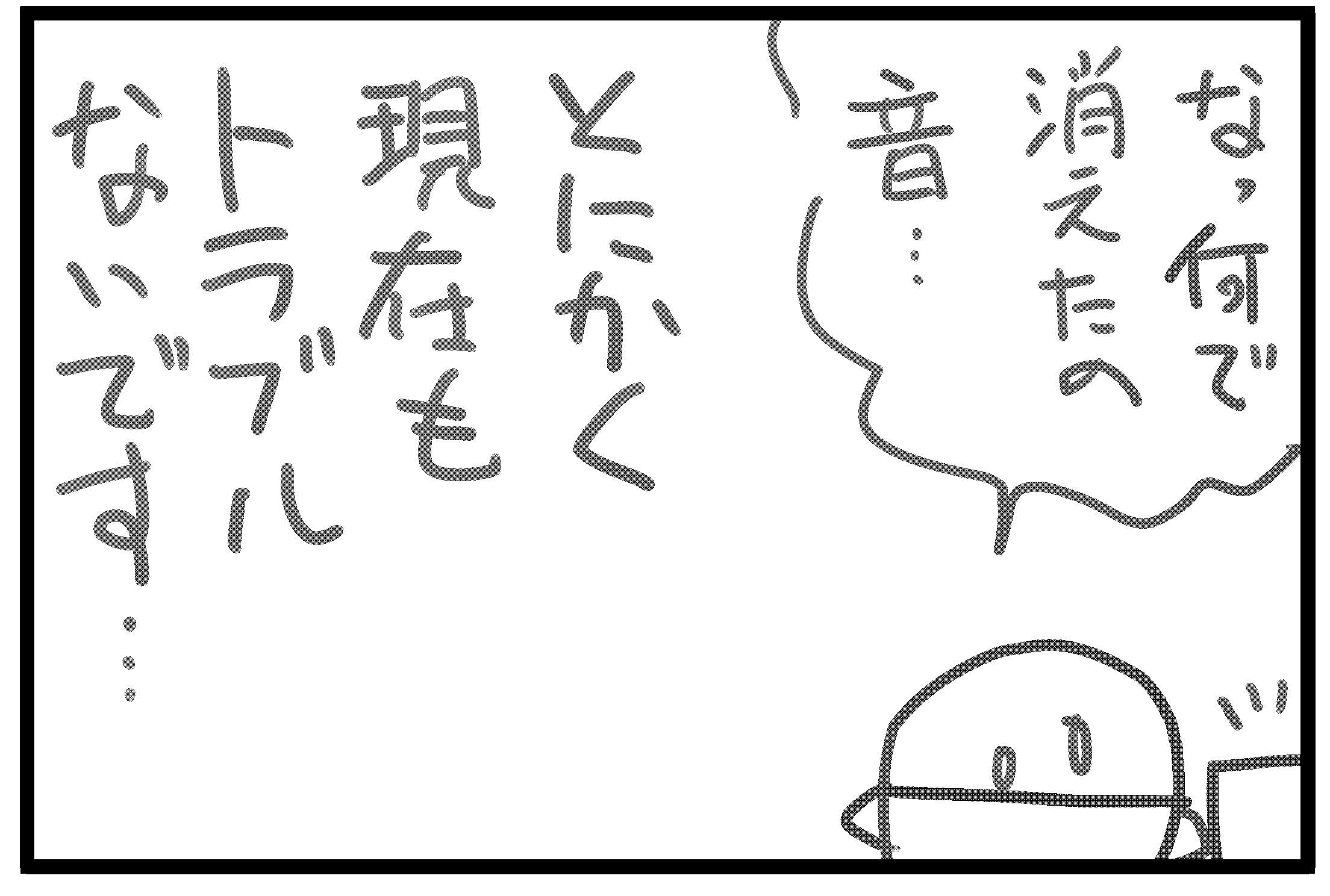 b0038225_22172091.jpg