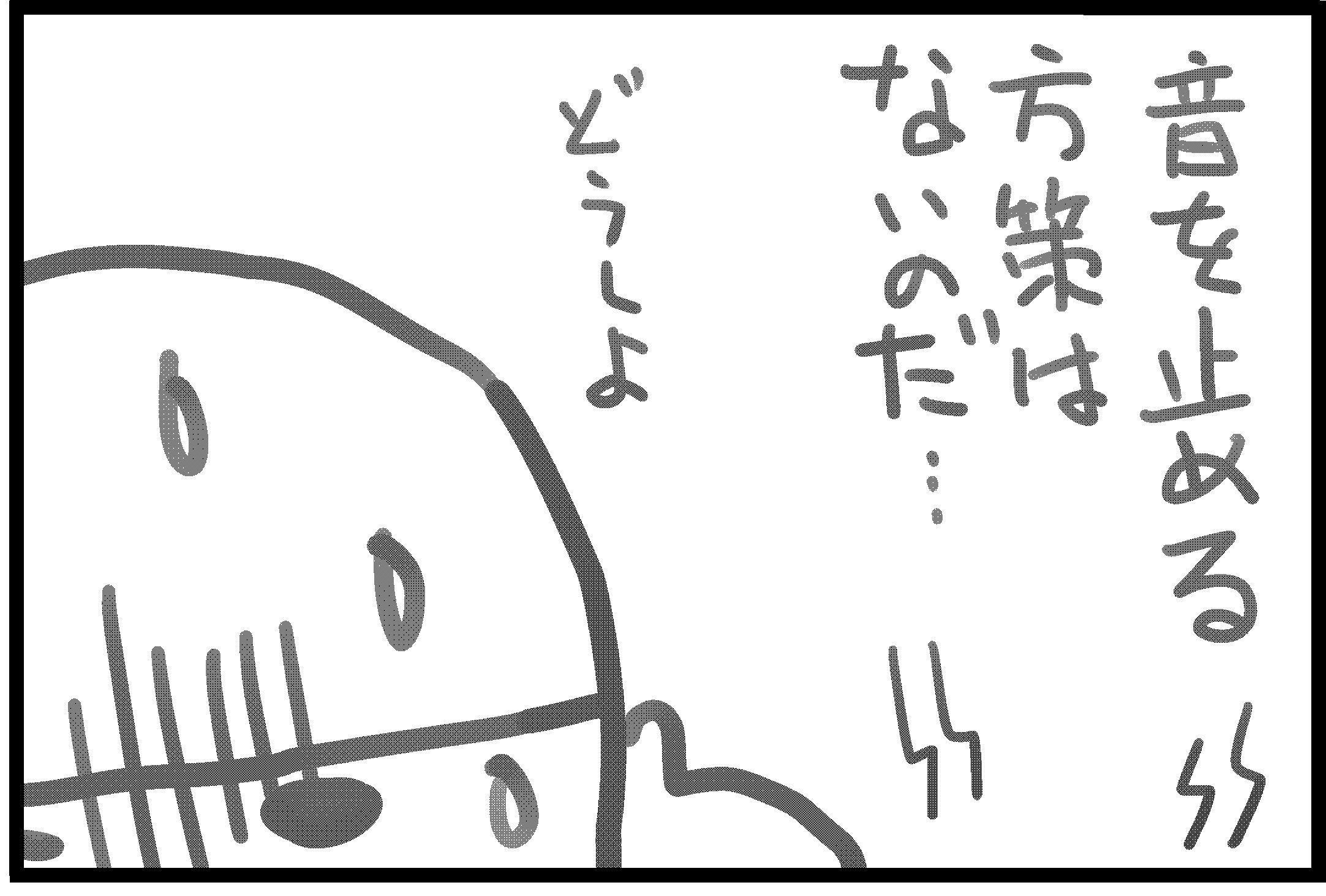 b0038225_2291588.jpg