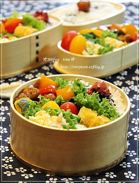 チキンとパプリカの甘酢炒め弁当とプチパン♪_f0348032_19232183.jpg
