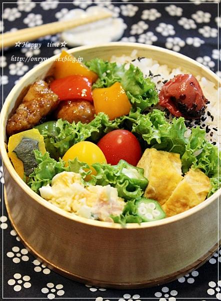 チキンとパプリカの甘酢炒め弁当とプチパン♪_f0348032_19233455.jpg