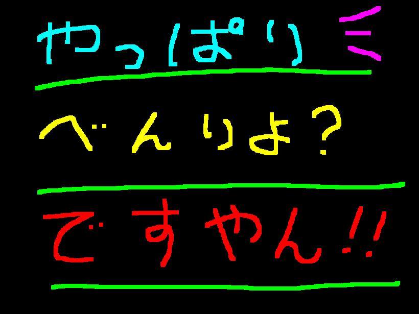 f0056935_1023118.jpg