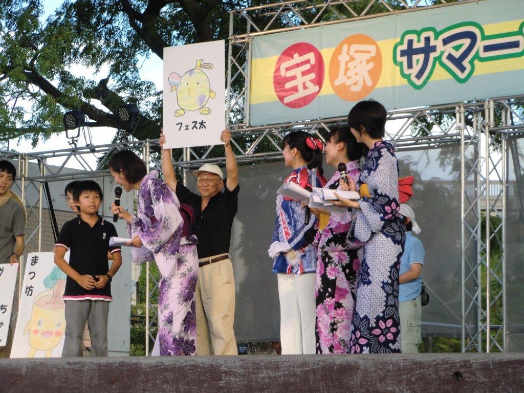 宝塚サマーフェスタ2014~その2~_a0218340_14000833.jpg