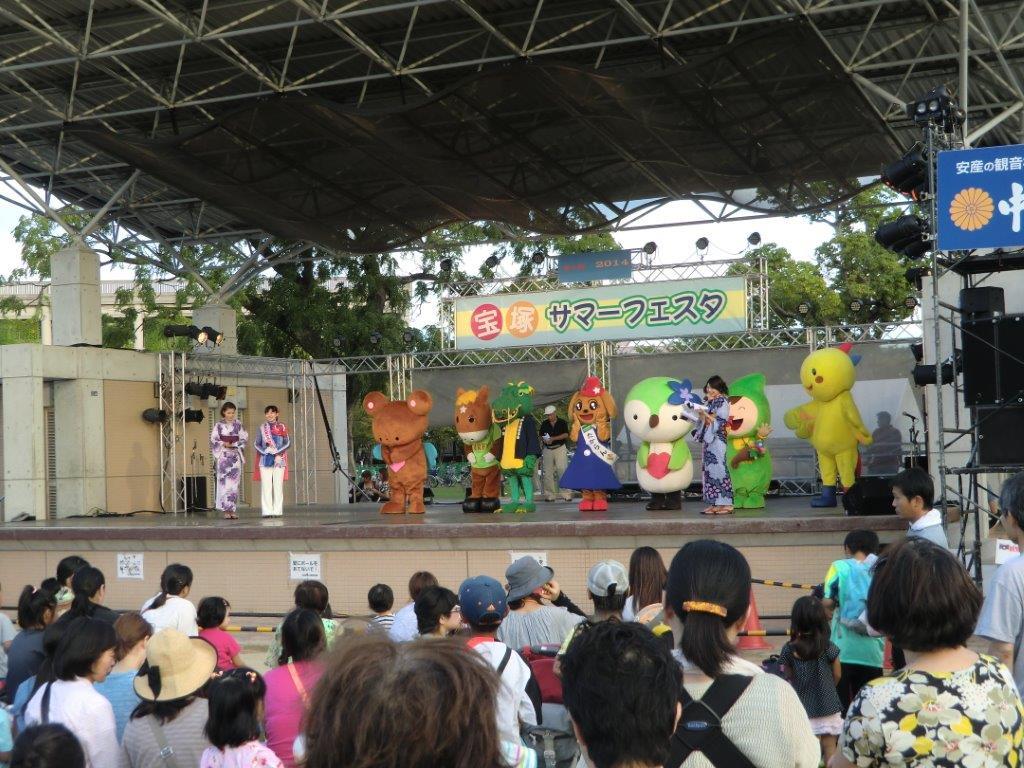 宝塚サマーフェスタ2014~その2~_a0218340_14002745.jpg