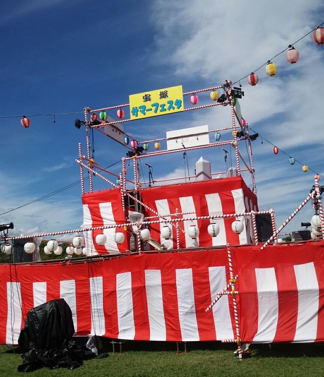 宝塚サマーフェスタ2014~その1~_a0218340_23473788.jpg