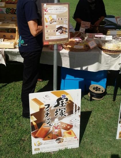 宝塚サマーフェスタ2014~その1~_a0218340_23505364.jpg