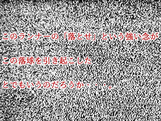 f0105741_12555523.jpg