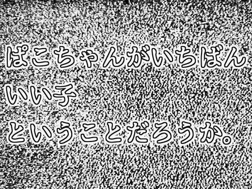 f0105741_1402332.jpg