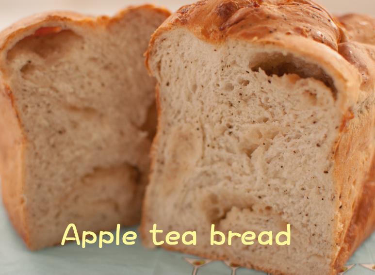 りんご紅茶食パン♪_a0175348_1249574.jpg
