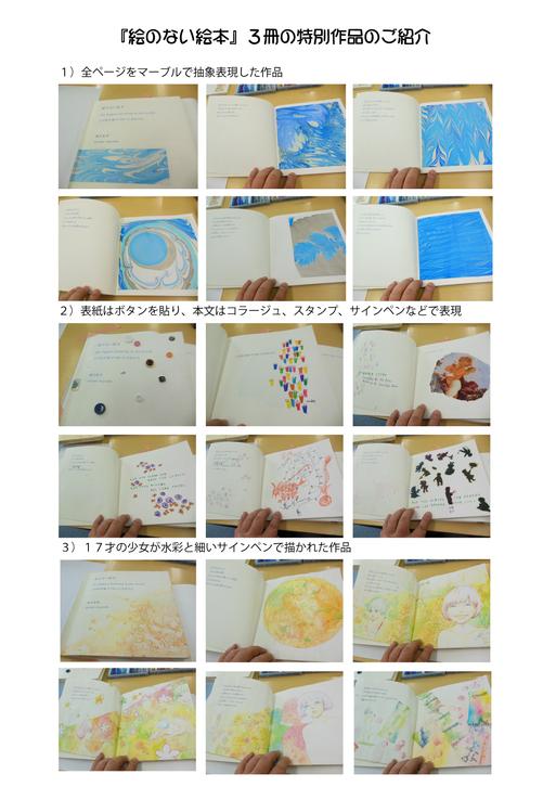世界一大きい絵プロジェクト_e0082852_10113014.jpg