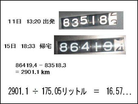 f0329554_18120312.jpg