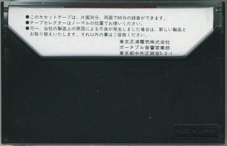 f0232256_1272171.jpg