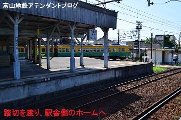 寺田駅で乗り換えしよう_a0243562_15552823.jpg