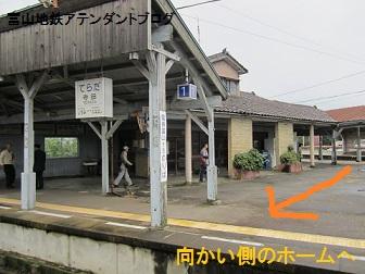 寺田駅で乗り換えしよう_a0243562_16033319.jpg