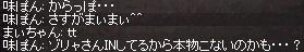a0201367_23185731.jpg