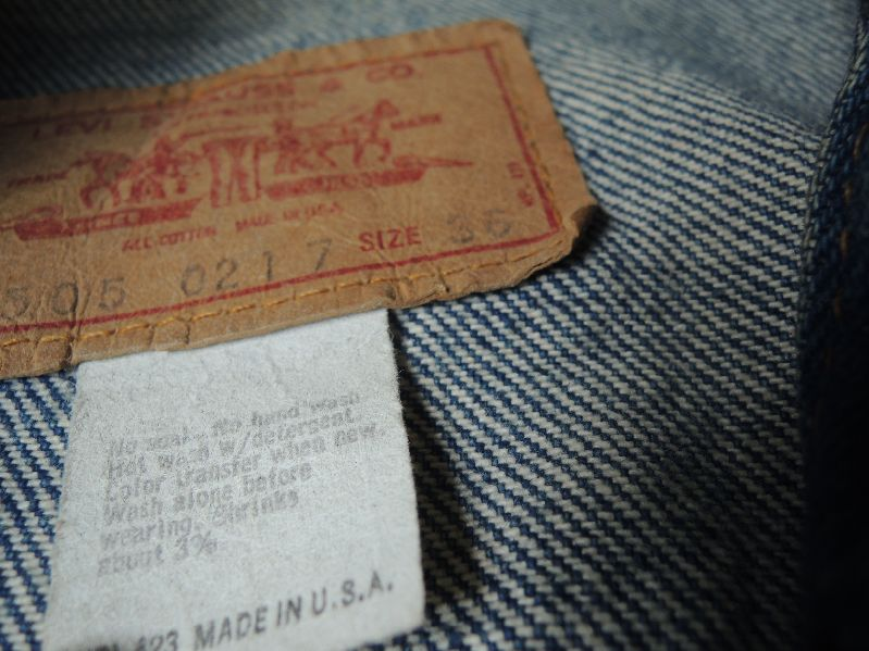 70S80S DENIM JACKET LEVIS 70505-0217 SMALL-e--RECOMMEND--_c0176867_15495022.jpg
