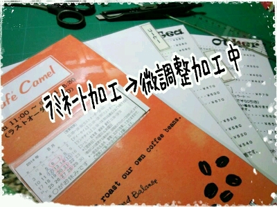 d0233577_1722887.jpg