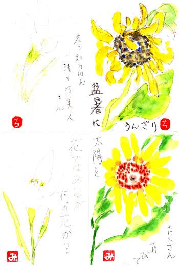 b0335286_19285783.jpg