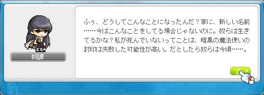 d0148092_220718.jpg