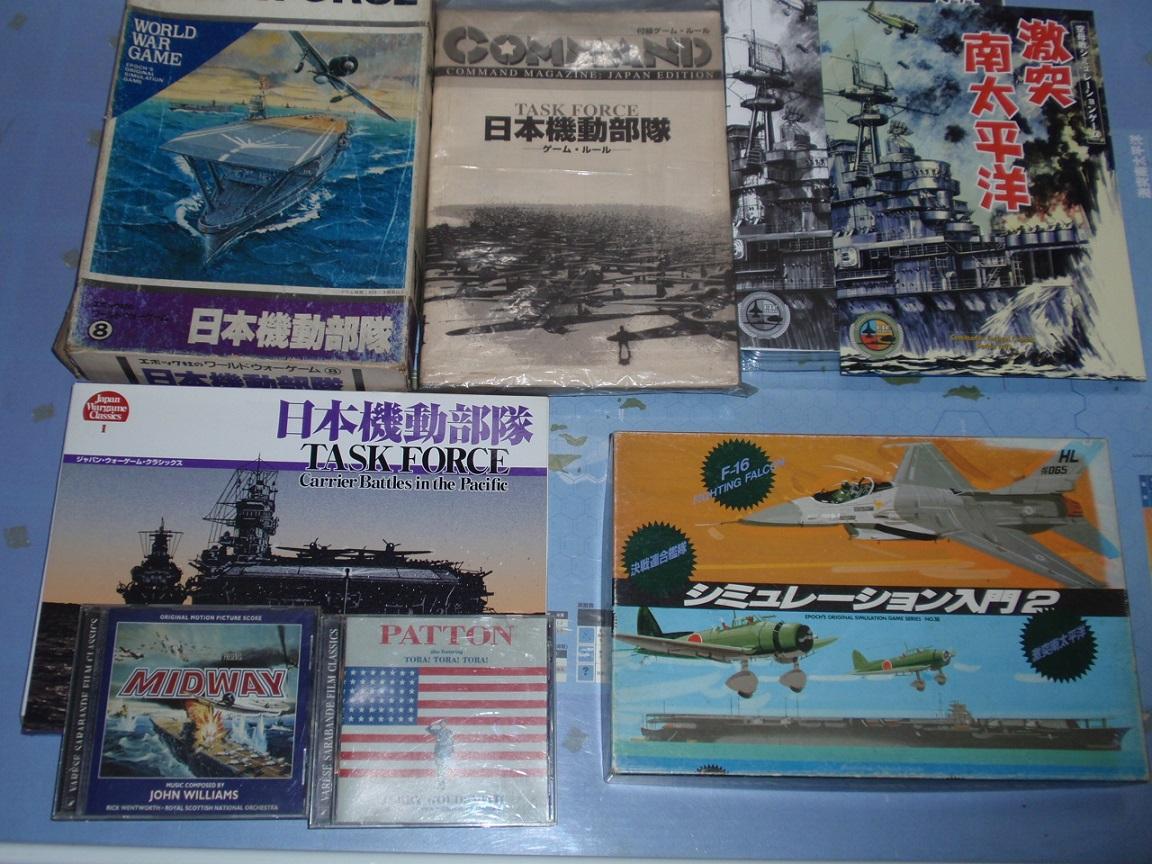 CMJ「激突南太平洋」を対戦①_b0162202_18105942.jpg