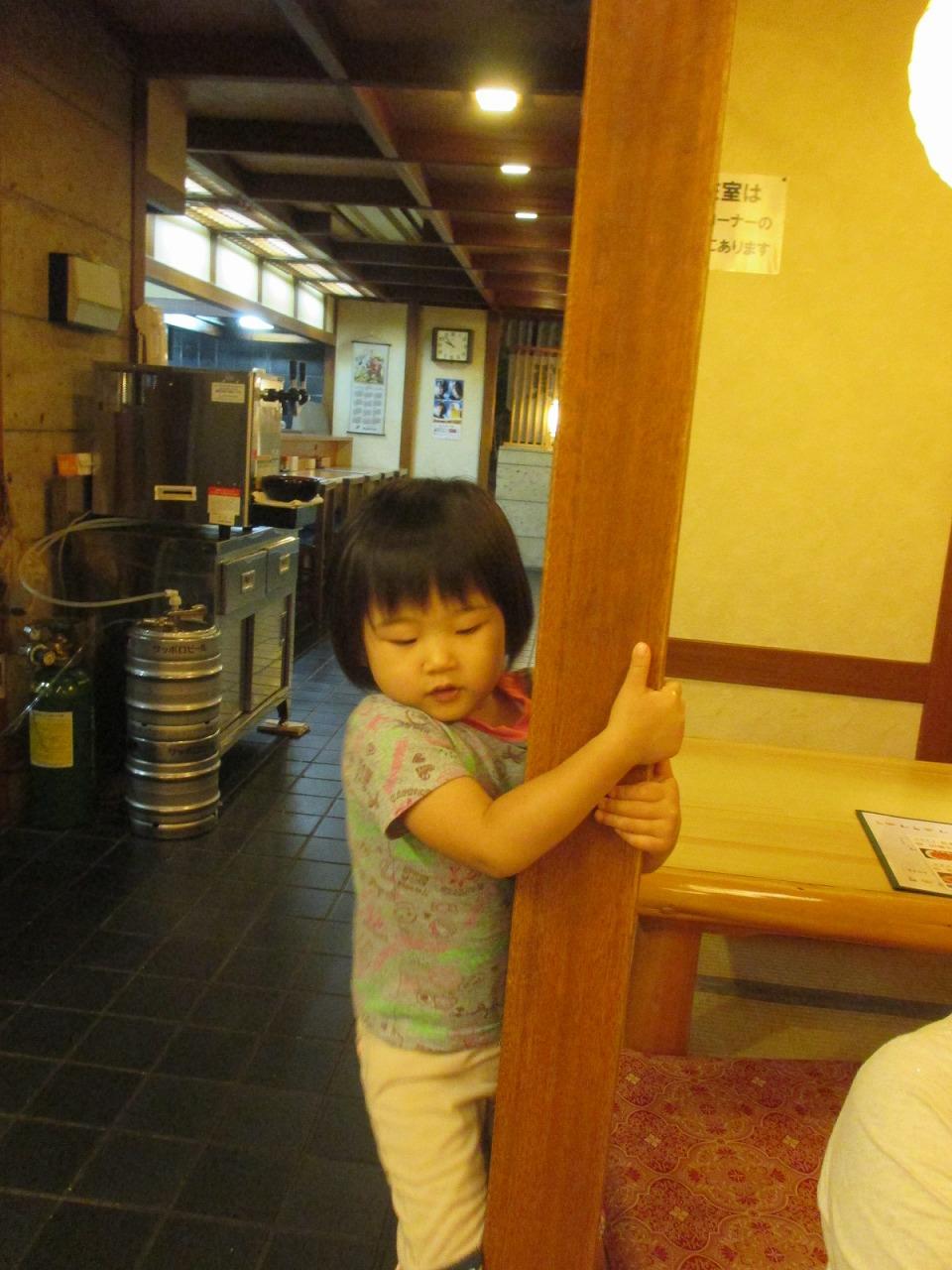 8月22日(金)・・26年度・お盆・家族旅行①_f0202703_22234333.jpg