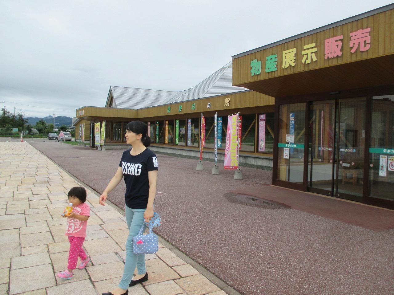 8月22日(金)・・26年度・お盆・家族旅行①_f0202703_2322342.jpg