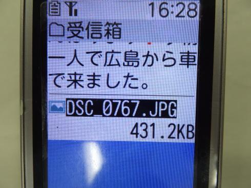 f0256405_07084385.jpg
