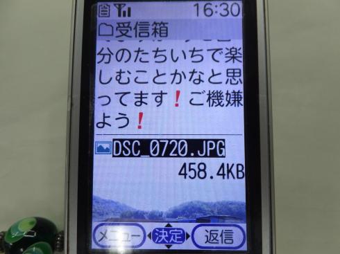 f0256405_07105367.jpg