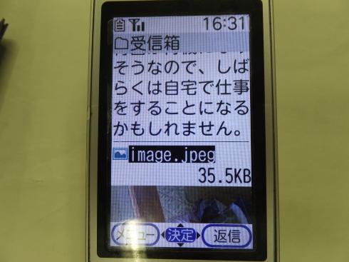 f0256405_07111182.jpg