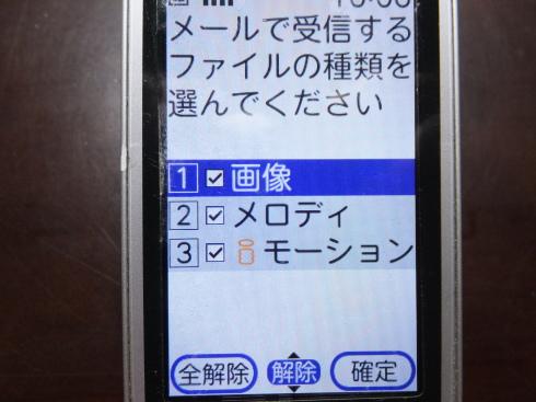 f0256405_10084309.jpg