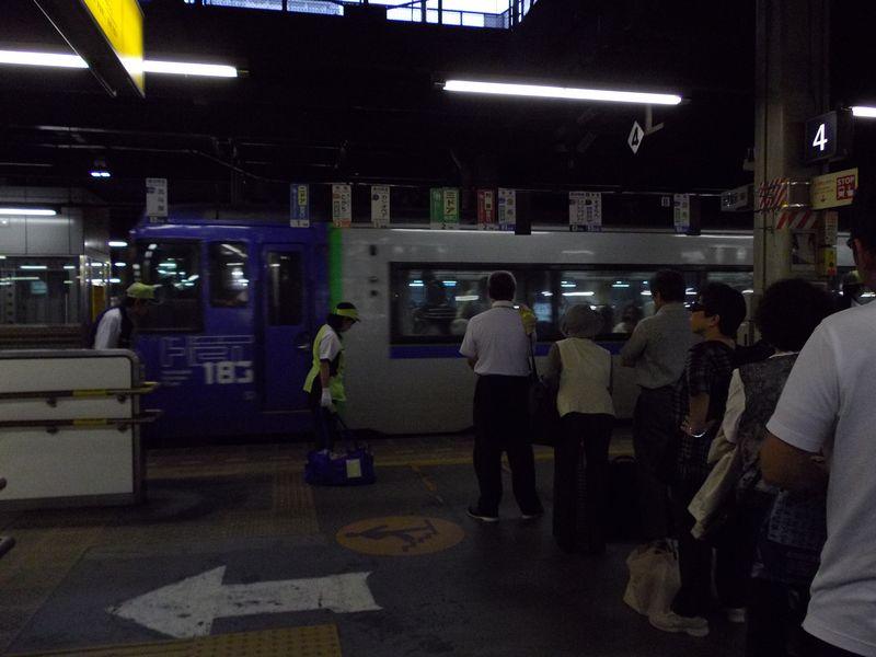 函館も雨だった_c0025115_2213675.jpg