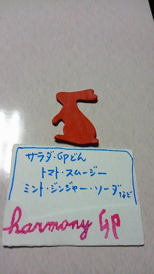 d0258420_14155974.jpg