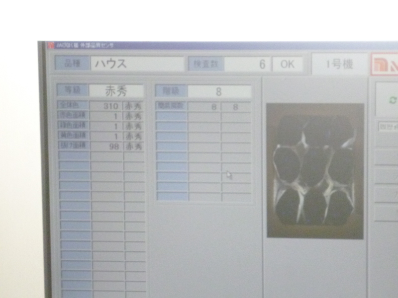 c0326333_18585833.jpg