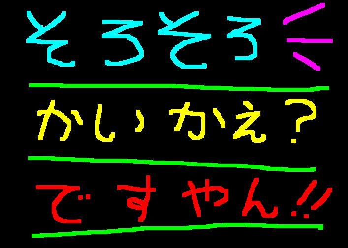 f0056935_161843100.jpg