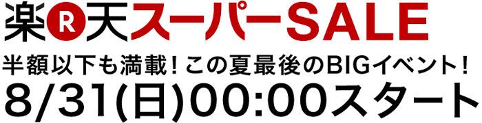 c0112942_20111033.jpg