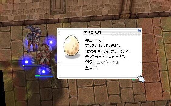 f0122960_250753.jpg