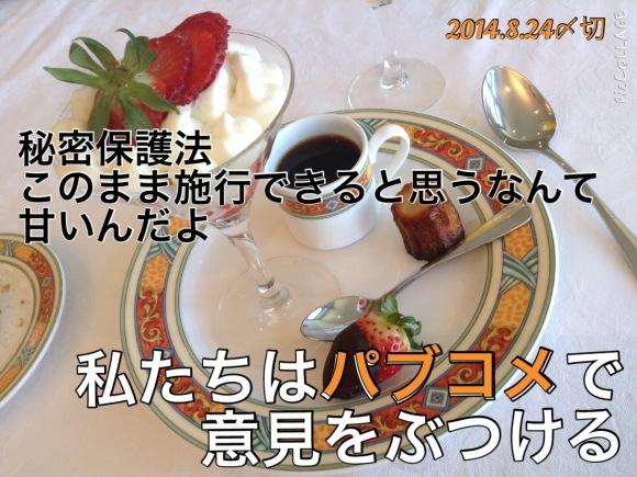 b0326569_19404793.jpg