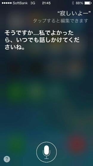 f0296171_1222337.jpg