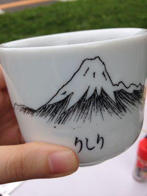 SOYA HOKKAIDO JAPAN_e0132875_212449.jpg