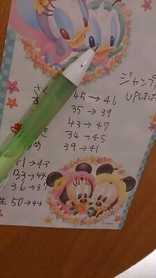 f0152875_19454185.jpg