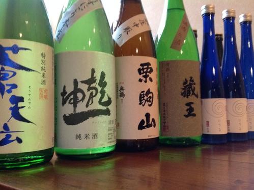 宮城の日本酒を楽しむ会_e0275281_1444672.jpg