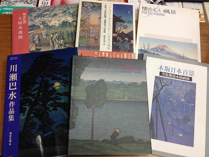 2014/8/22    せと_f0035084_20564839.jpg