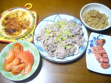 食べ放題で幸せ~~~_a0264589_203799.jpg