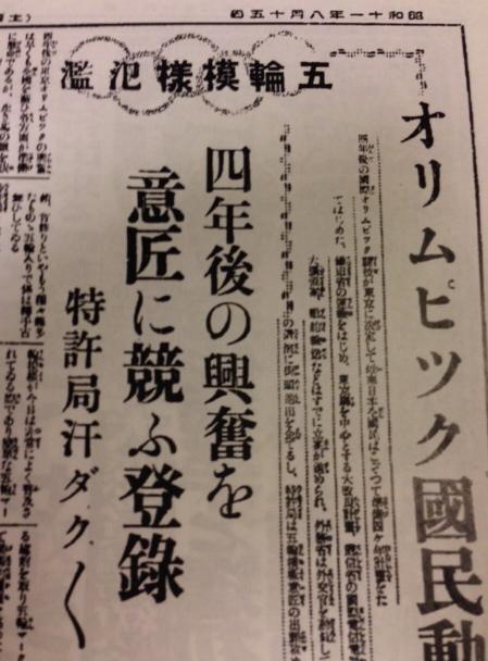 生まれた日の新聞_f0232994_3192254.jpg