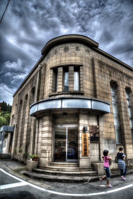 旧肥後銀行跡(小国町図書館)_e0135098_621321.jpg